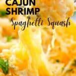 spaghetti squash cajun style with shrimp